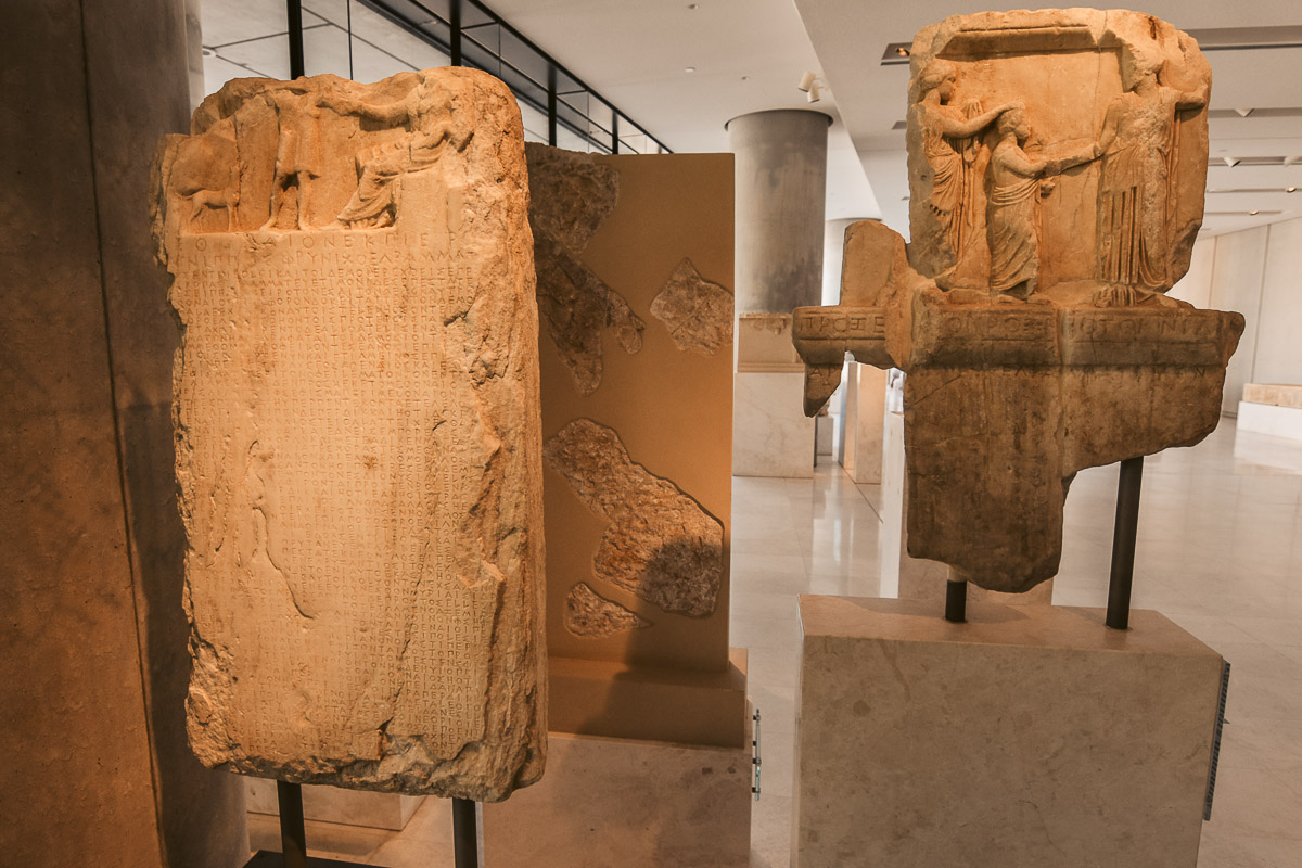 Athen Museum 1