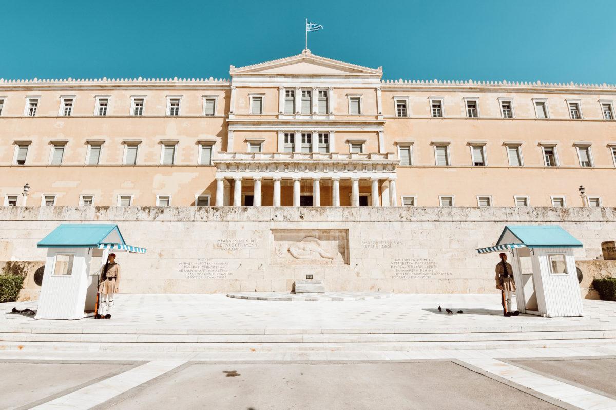 Athen Parlament e1541946827357